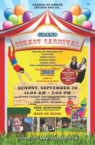 please join us for the grand sukkot carnival